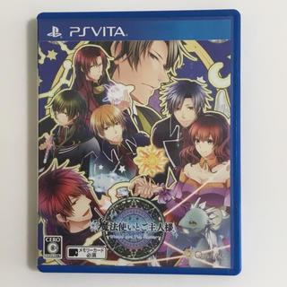 PlayStation Vita - QuinRose 新装版 魔法使いとご主人様 PSVita