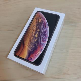 iPhone - 新品未使用未開封 iPhoneXS 256GB SIMフリー ゴールド