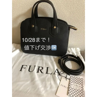 Furla - 値下げ 新品未使用 FURLA フルラ 2way ショルダーバッグ