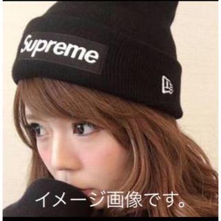 シュプリーム(Supreme)のsupreme box logo ニット帽(ニット帽/ビーニー)