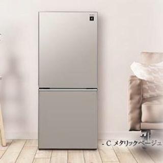 シャープ(SHARP)の【新品】2017年製 シャープ冷蔵庫 137㍑ (冷蔵庫)