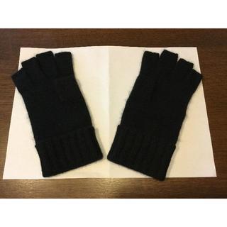 クロエ(Chloe)のクロエの使いやすい指の出る手袋(手袋)