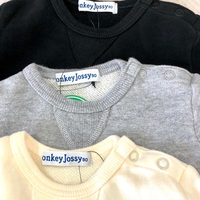 Donkey Jossy(ドンキージョシー)のドンキージョシー(DonkeyJossy)裏起毛トレーナーs56623 キッズ/ベビー/マタニティのキッズ服 男の子用(90cm~)(Tシャツ/カットソー)の商品写真