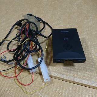 パナソニック(Panasonic)のETC アンテナ一体型車載器 (ETC)