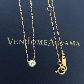 Vendome Aoyama - 美品 ヴァンドーム青山 k18 エクセレント ダイヤモンド ネックレス