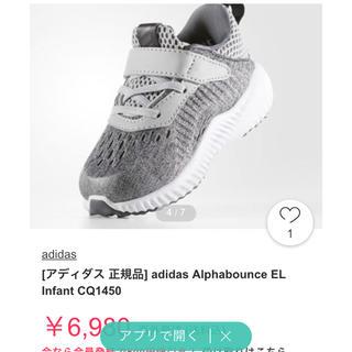 アディダス(adidas)の新品アディダス  正規品 adidas CQ1450 14cm 入手困難(スニーカー)