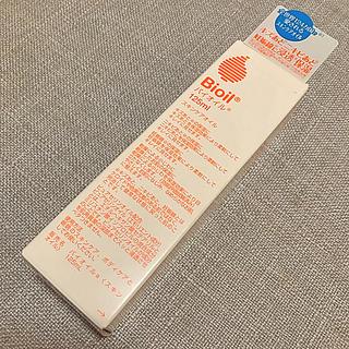小林製薬 バイオイル 125ml