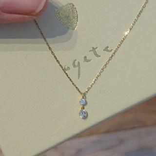 agete - agete K18ダイヤモンド ネックレス