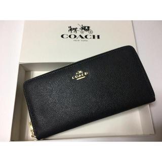 COACH - ★限定価格★ コーチ クロスグレインレザー長財布 52372 ブラック