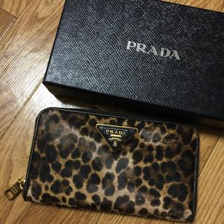 PRADA - PRADA レオパード 長財布 ひょう柄