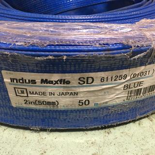 水中ポンプ サニタリーホース maxflo SD611259