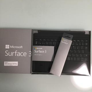 マイクロソフト(Microsoft)のマイクロソフト Surface3 新品・未開封品(PC周辺機器)