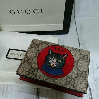 Gucci - GUCCI ミニ財布