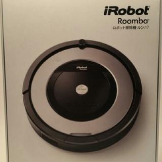 アイロボット(iRobot)の中古 ルンバ (掃除機)