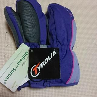 チロリア(TYROLIA)の新品未使用 チロリア スノーグローブ(手袋)