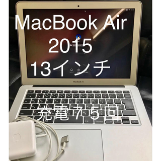 Mac (Apple) - MacBook Air 2015 美品