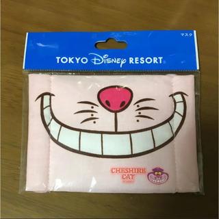 Disney - ディズニー マスク