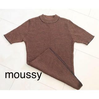 moussy - moussy  マウジー トップス