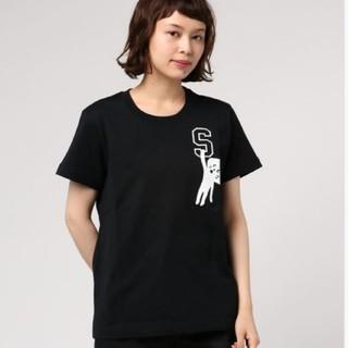 Ne-net - にゃー Ne-net ネネット Tシャツ アルファベット