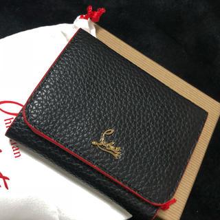 クリスチャンルブタン(Christian Louboutin)の『格安』 ルブタン 三つ折り財布(財布)