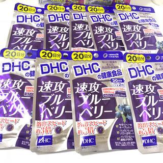 DHC - 新品 DHC 速攻ブルーベリー 180日分 パソコン スマホ 疲れ目 視力