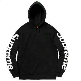 Supreme - Supreme Sideline Hooded Sweatshirt