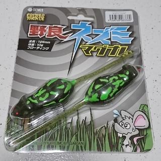 ティムコ(Tiemco)の野良ネズミマグナム(ルアー用品)