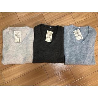 MUJI (無印良品) - 無印良品 Vネックセーター3枚セット ヤクウール