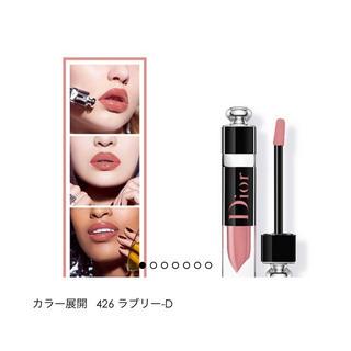 ディオール(Dior)のあちぃさん専用☆Dior アディクトラッカープランプ 426(口紅)