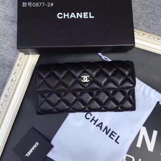 CHANEL - シャネル長財布可愛いストールデイオールイヤリングジーンズ箱付き