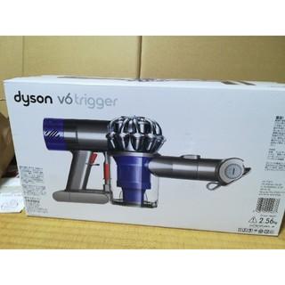ダイソン(Dyson)のダイソン V6 trigger 新品未使用(掃除機)