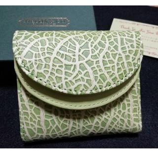 ★新品未使用★EARL'S FAVOURITE  メロンな3つ折り財布(牛革製)(財布)
