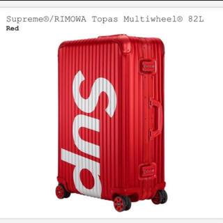 シュプリーム(Supreme)のSupreme RIMOWA 82L (トラベルバッグ/スーツケース)