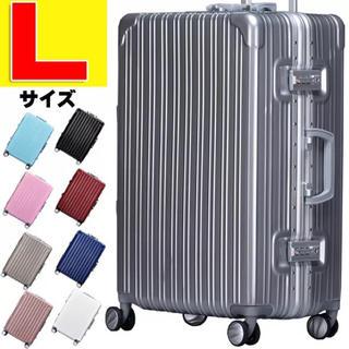 RYOMA様専用スーツケース(トラベルバッグ/スーツケース)