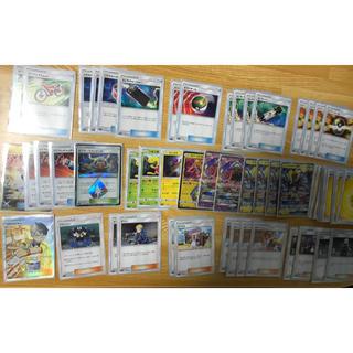 ポケモン - [引退]ゼラオラデッキ + 汎用カードなど
