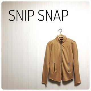 スニップスナップ(Snip Snap)の✳︎SNIP SNAPパーカー✳︎(パーカー)
