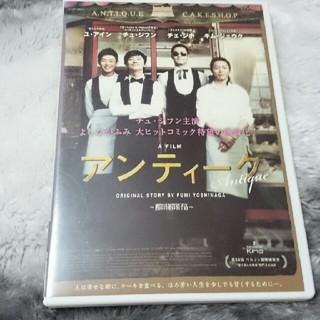 韓国映画 レンタル用DVD  アンティーク(TVドラマ)