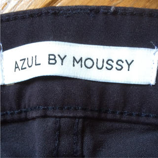 AZUL by moussy - AZUL BY MOUSSY  ストレッチパンツ