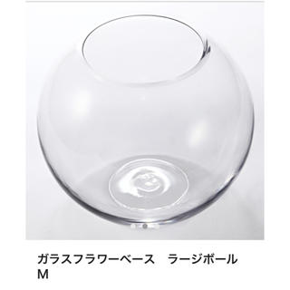 MUJI (無印良品) - 無印 ガラス フラワーベース