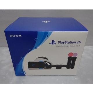 プレイステーションヴィーアール(PlayStation VR)のPlayStation VR エキサイティングパック CUHJ-16005(家庭用ゲーム機本体)