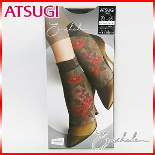 アツギ(Atsugi)の新品 ATSUGI Exhale フェリーチェ柄 ソックス ブラウンカーキ(ソックス)