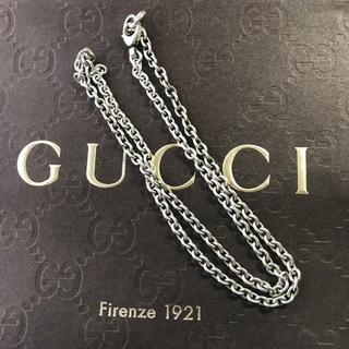 Gucci - 美品✨正規品 GUCCI グッチ 刻印あり シルバー925 ネックレス