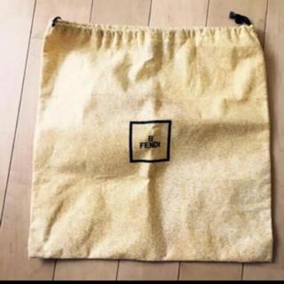 フェンディ(FENDI)のフェンディ保存袋(その他)