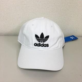 アディダス(adidas)のadidas Originals★新品・正規品★cap・TREFOIL・ホワイト(キャップ)