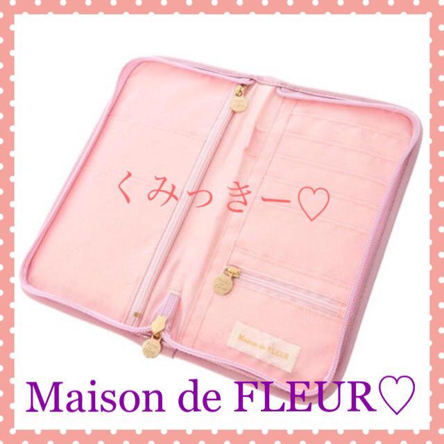 Maison de FLEUR(メゾンドフルール)のストライプブーケパスポートMケース🌺⑅◡̈*5th⑅◡̈* インテリア/住まい/日用品の日用品/生活雑貨/旅行(旅行用品)の商品写真