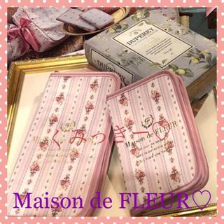 メゾンドフルール(Maison de FLEUR)のストライプブーケパスポートMケース🌺⑅◡̈*5th⑅◡̈*(旅行用品)