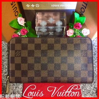 LOUIS VUITTON - ✨優良・美品級✨冬に向けて暖色ジッピーはいかが?おまけキャンペーン実施中🎶