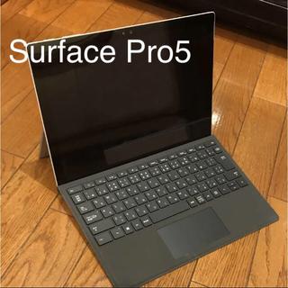 Microsoft - Surface Pro Office2016 クーポンで5%引き