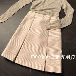 マークジェイコブス(MARC JACOBS)の新品未使用!MARC JACOBSマークジェイコブスのスカート(ひざ丈スカート)