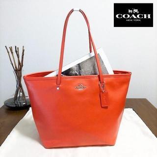 COACH - 送料無料 セール品 コーチ トートバッグ レザー 大きめ F34103 M015